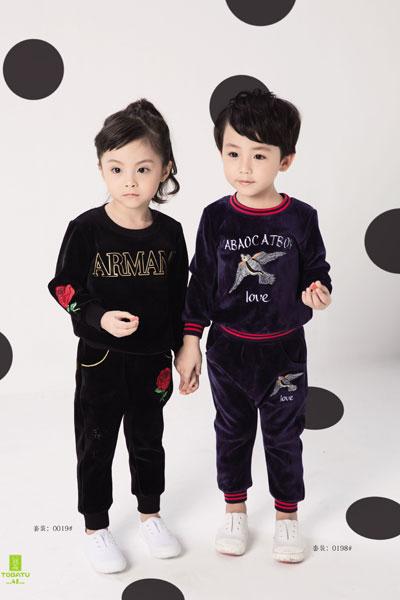 土巴兔童装,开创出全新的动漫时尚童装新时尚