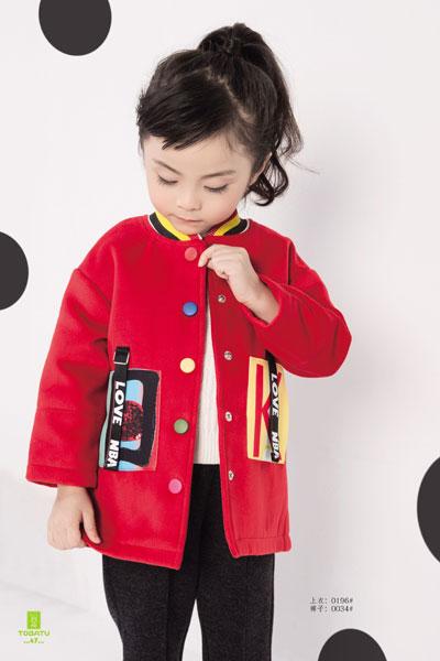土巴兔童装品牌,让中国宝宝显得更加时尚、健康
