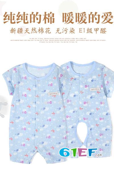 牵手娃婴幼儿对纯棉对襟开裆连体衣