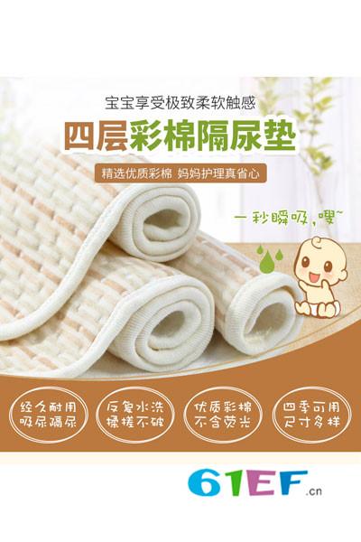 牵手娃防水可洗儿童宝宝棉尿垫隔尿布