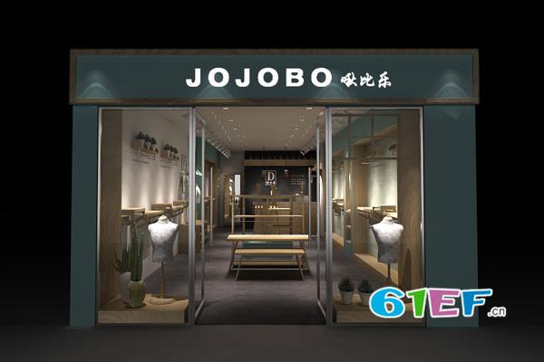 JOJOBO啾比乐店铺展示