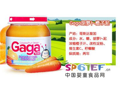 Gaga婴儿食品