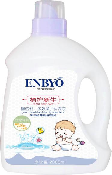 婴倍爱多效柔护洗衣液2L