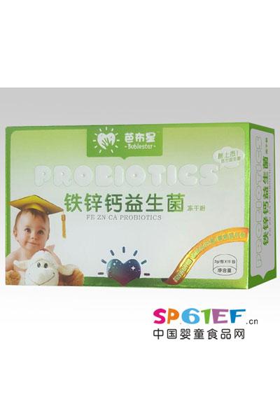芭布星婴儿食品 铁锌钙益生菌