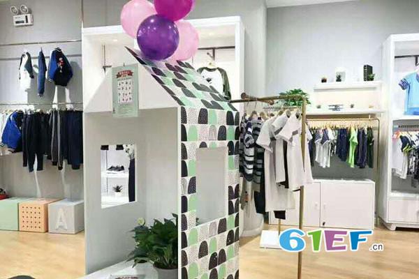 贝甜江苏南京环宇城新店展示