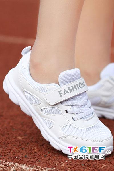 儿童运动鞋中大童春秋季小白鞋男女童鞋子网鞋透气跑步休闲鞋 校园学校小白鞋 白色