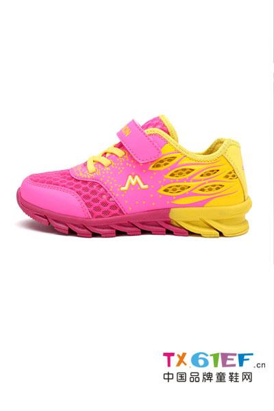 怕怕龙童鞋 儿童运动鞋男女童鞋春夏季儿童镂空鞋儿童鞋透气网眼跑步鞋户外运动鞋