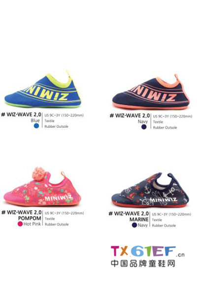 TOEBOX童鞋品牌