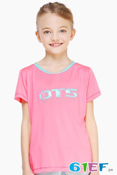 奥特山儿童速干t恤圆领短袖快干排汗衣男女青少年童装户外t恤夏季