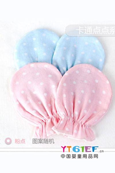 家蕊婴童用品 宝宝护手套