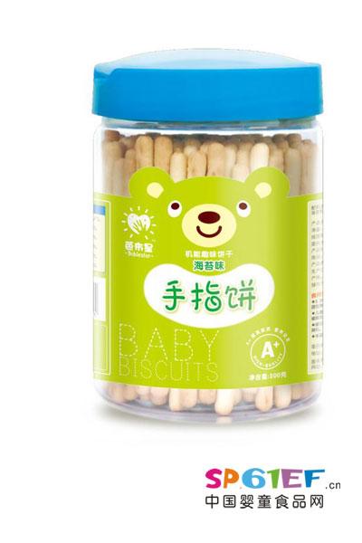 芭布星婴儿食品  2017全国招商火热进行中.....