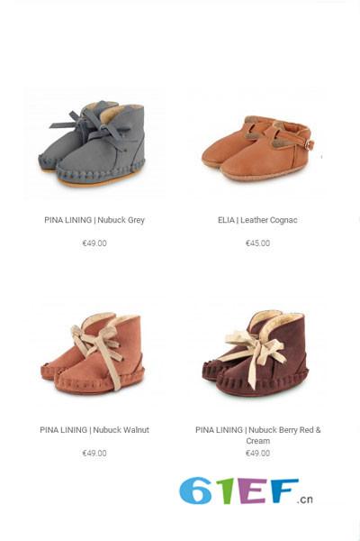 国际著名童鞋品牌荷兰DONSJE全国招商!