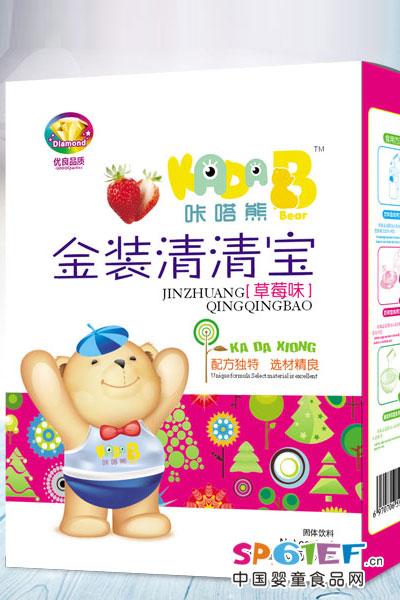 咔嗒熊婴儿食品草莓味清清宝
