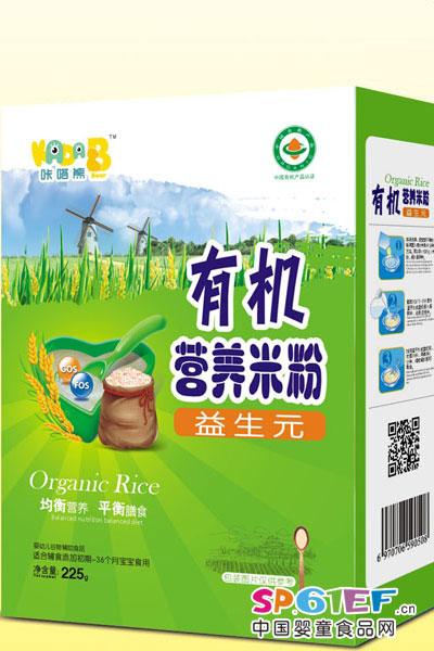 咔嗒熊婴儿食品益生元有机营养米粉