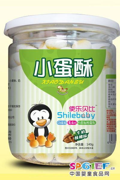 咔嗒熊婴儿食品牛奶核桃味小蛋酥