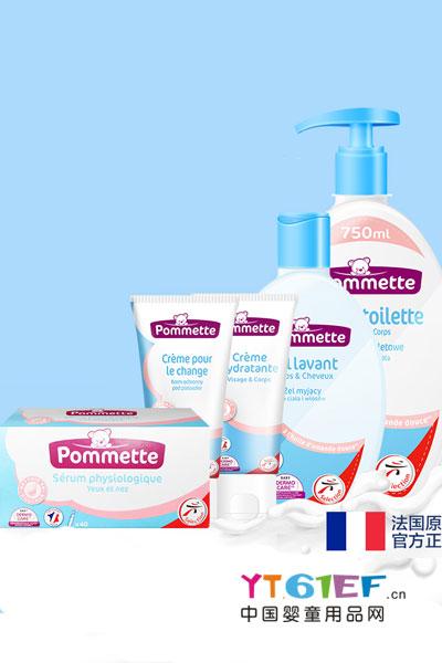 pommette宝美特婴幼儿洗发沐浴二合一护臀膏润肤乳洗护套装5件套