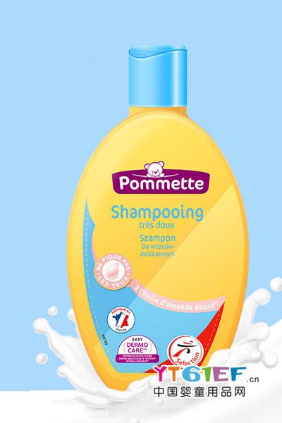 Pommette婴儿润肤霜宝宝儿童保湿面霜润肤乳儿童100ml法国进口