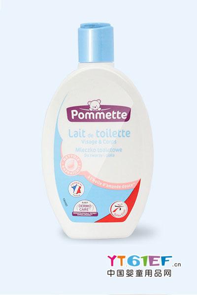 Pommette宝美特婴儿润肤乳液身体乳儿童润体乳250ml法国进口正品