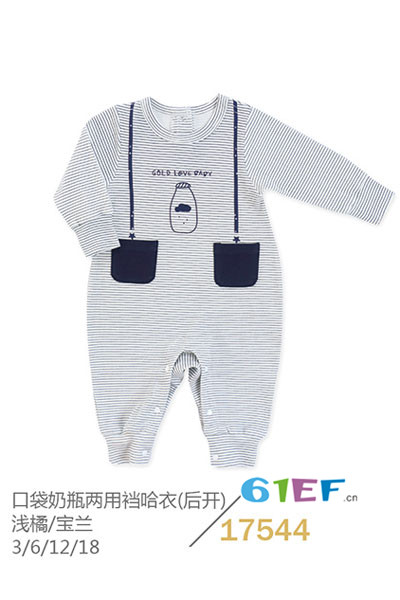 安满儿童装品牌 使宝宝伸展活动更方便