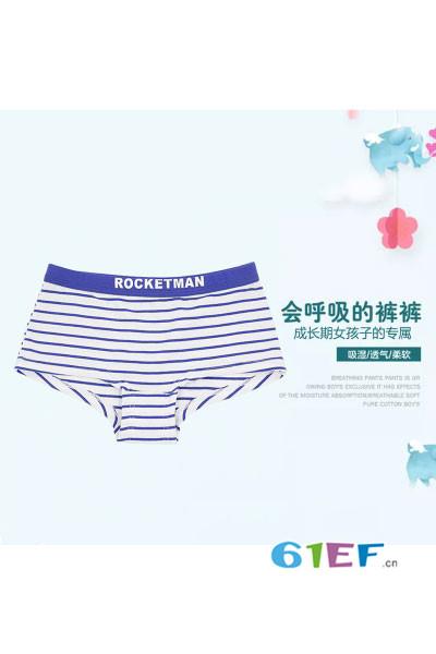 RocketMan火箭人童装品牌  条纹内裤