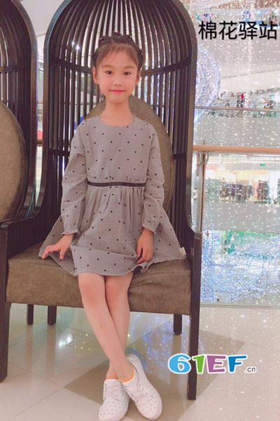 棉花驿站童装品牌2017年秋季小波点长袖连衣裙