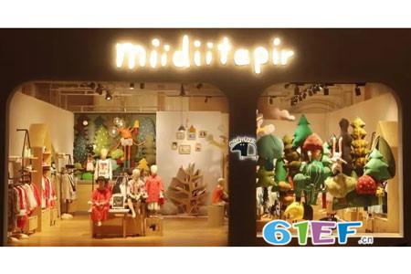 miidiitapir小食梦兽形象展示
