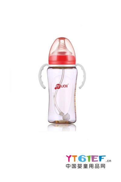 母爱(muai)婴儿宝宝宽口径PPSU奶瓶 带吸管手柄防胀气防摔奶瓶新生儿 红色