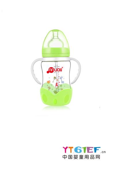 母爱(muai)宽口径玻璃奶瓶 仿真乳感奶嘴晶莹自动宝宝奶瓶 婴儿奶瓶带防震底座