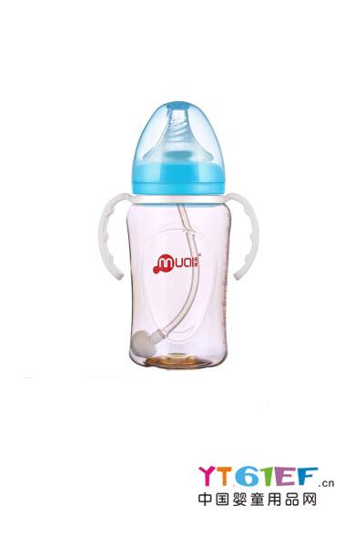 母爱(muai)婴儿宝宝宽口径PPSU奶瓶 带吸管手柄防胀气防摔奶瓶