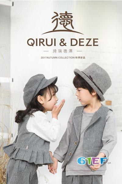 琦瑞德泽童装品牌2017年秋冬潮童条纹马甲