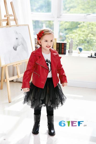 卡莎梦露童装品牌2017年秋冬欧美皮外套