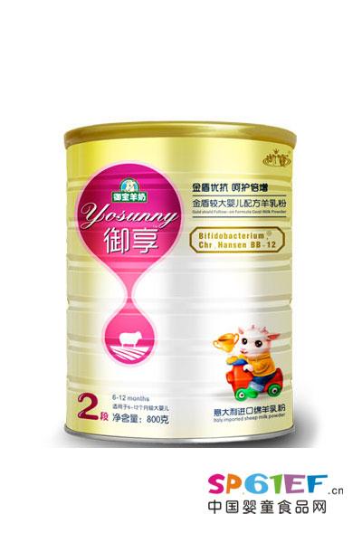 御享金盾2段幼儿配方羊奶粉