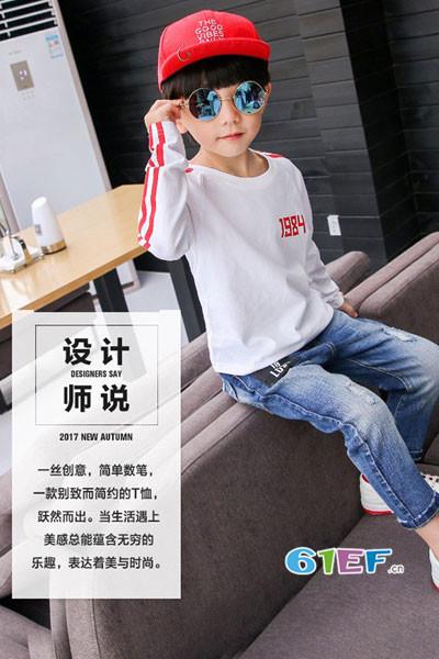 左西童装品牌2017年秋冬学院T恤