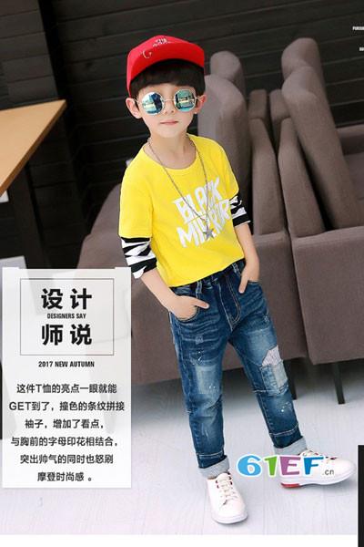 左西童装品牌2017年秋冬纯棉假两件T恤