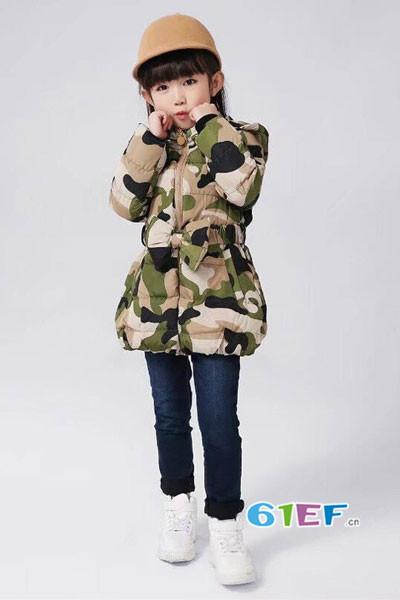 皮咖丘童装品牌2017年秋冬军绿色收腰羽绒服