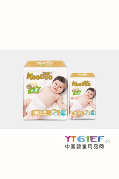 可哆婴童用品    纸尿裤