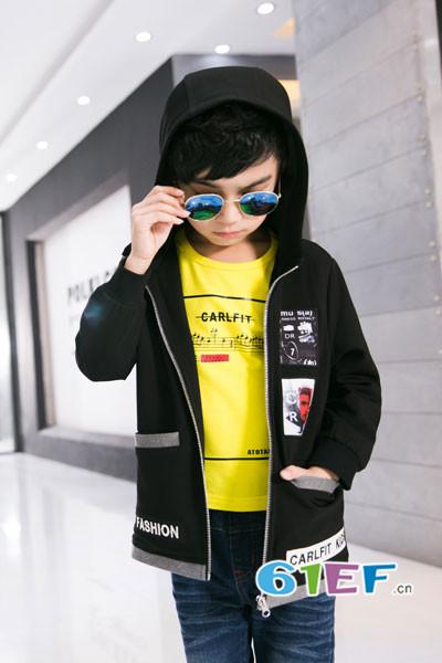 Carlfit(卡尔菲特)童装品牌2017年秋冬连帽休闲外套
