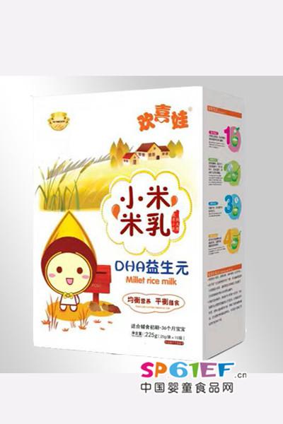 欢喜娃婴儿食品DHA益生元-小米米乳