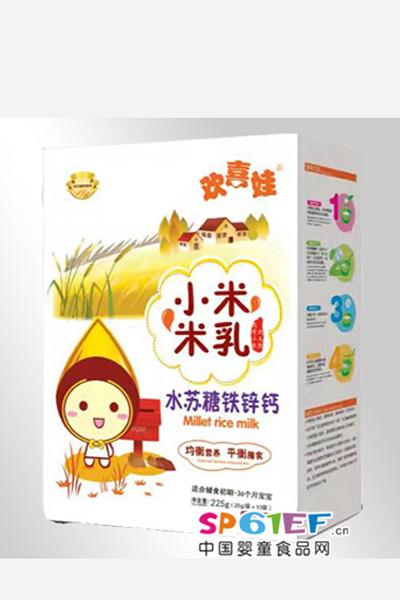 欢喜娃婴儿食品水苏糖铁锌钙-小米米乳