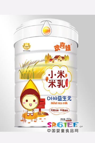 欢喜娃婴儿食品DHA益生元-小米米乳 火热招商中