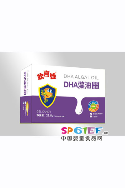 欢喜娃婴儿食品DHA藻油-凝胶糖果