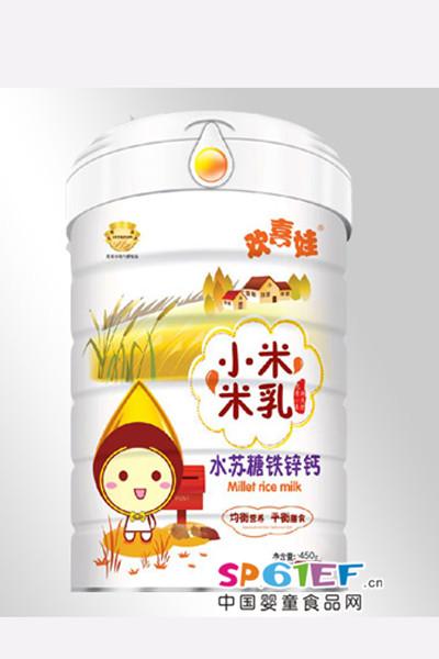 欢喜娃婴儿食品-水苏糖铁锌钙-小米米乳