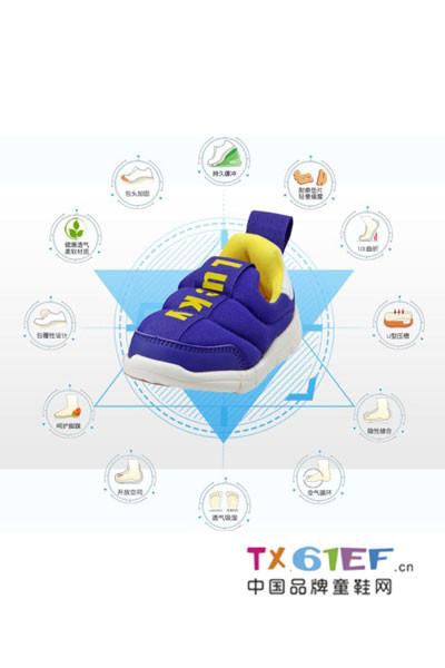乐客友联童鞋品牌象征时尚与健康,对生命的呵护、对希望的拥抱!
