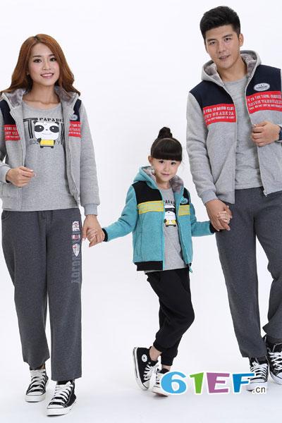 兰缔吉儿童装品牌2017年秋冬时尚休闲亲子套装