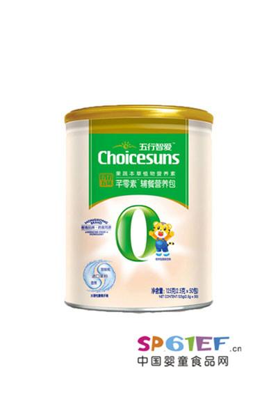 初臣氏婴儿食品  芊零素强化营养包