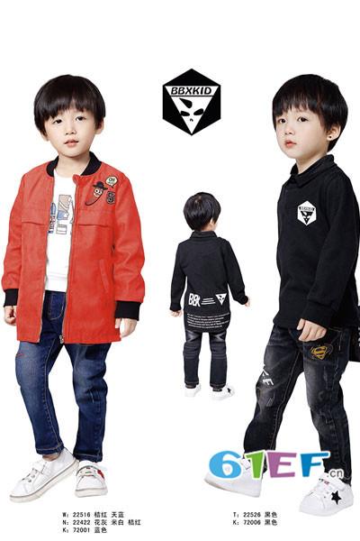 贝布熊BeiBuXiong童装品牌2017年秋冬运动中长款外套