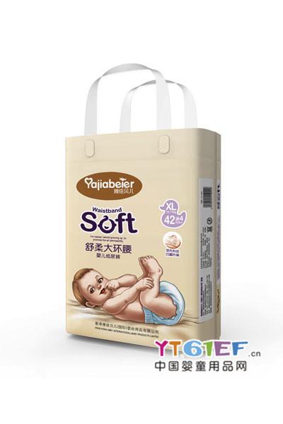 雅佳贝儿婴童用品  舒柔大环腰纸尿裤铂金装