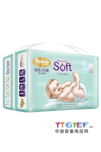 雅佳贝儿婴童用品  舒柔大环腰纸尿裤