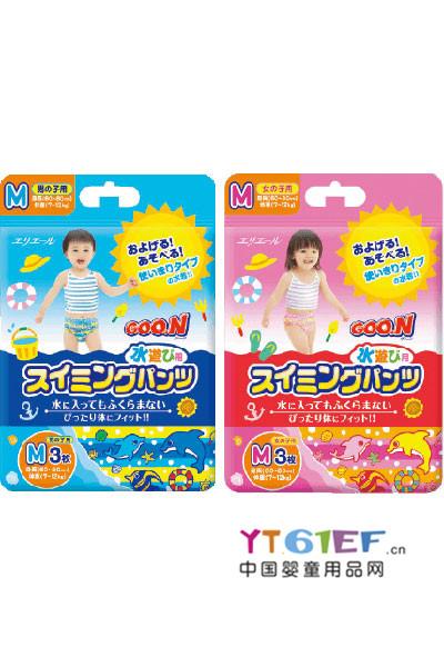 GOO.N大王婴童用品  纸尿裤