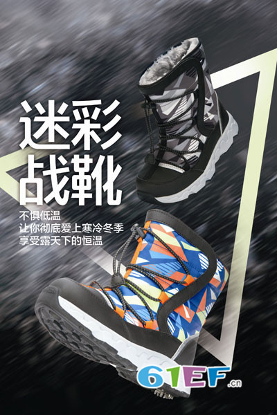 CAMKIDS垦牧童鞋品牌 20余年制鞋研产技术